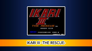 Arcade Archives - Ikari III : The Rescue