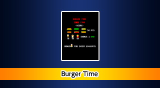 Arcade Archives - Buger Time