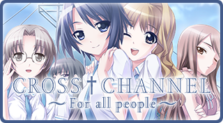 Cross Channel : For All People [JP]