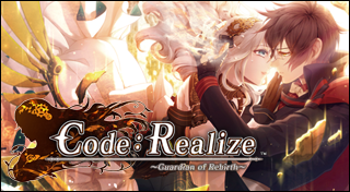 Code : Realize - Guardian of Rebirth