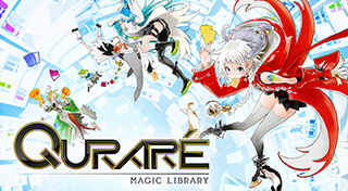 Qurare : Magic Library [HK]