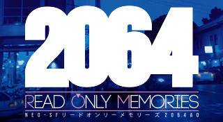 2064 : Read Only Memories