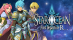 Star Ocean : First Departure R