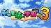 Ken to Mahou to Gakuen Mono. 3 [JP]