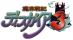 Disgaea 3 : Absence of Justice [JP]