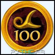 Hundred Pushers