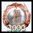 Maître du lâcher d'Izuna