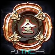 La voie du Maître Ninja