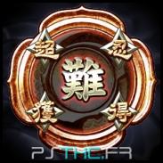 La longue voie du Maître Ninja