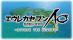 Eureka Seven AO : Jungfrau no Hanabanatachi  [JP]