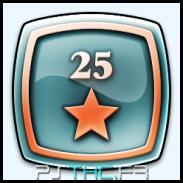 25 étoiles