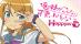 Ore no Imouto ga Konna ni Kawaii Wake ga nai : Happy End [JP]