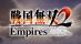 Sengoku Musou 2 Empires HD Version [JP]