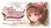 Shin Atelier Rorona : Hajimari no Monogatari - The Alchemist of Arland [JP]