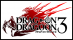 Drag-On Dragoon 3