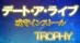 Date A Live : Arusu Install [JP]