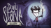 Don't Starve : Giant Edition