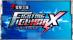 Dengeki Bunko : Fighting Climax [JP]