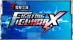 Dengeki Bunko : Fighting Climax [CN]