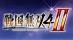 Sengoku Musou 4-II [JP]