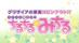 Grisaia no Kajitsu Spinout !? Idol Mahou Shoujo Chiruchiru Michiru [JP]