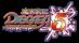 Disgaea 5 : Alliance of Vengeance [CN]
