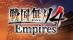 Sengoku Musou 4 Empires [JP]