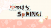 Yunohana Spring! [JP]