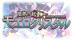 Genkai Tokki Moero Crystal [JP]