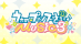 Uta no Prince-Sama : Music 3 [JP]