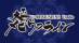 Taisho Mebiusline Vitable [JP]