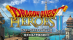 Dragon Quest Heroes II : Futago no Ou to Yogen no Owari [JP]