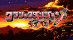 Classic Dungeon Sengoku [JP]
