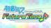 Hatsune Miku : Project Diva Future Tone