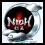 Vous êtes Nioh