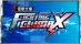 Dengeki Bunko : Fighting Climax