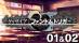 Grisaia Phantom Trigger 01 & 02 [JP]