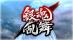 Gintama Rumble [JP]