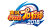 Real Powerful Pro Baseball 2018 [JP]