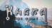 Khara : The Game