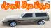 Desert Racing GST