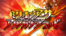 Million Arthur : Arcana Blood [JP]